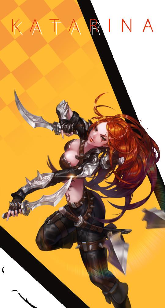 Urgot Saved the Katarina or Steal the Pentakill | League