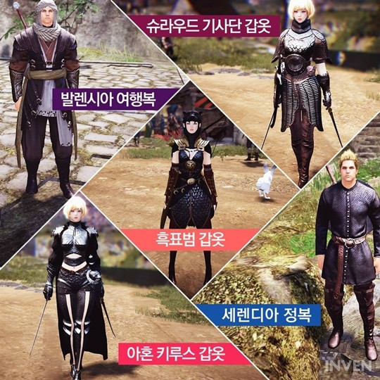 Black Desert Online: 5 new craftable costumes and ways to