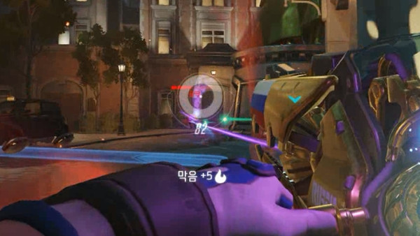 Overwatch: 4100++: Advanced Zarya Tips and Tactics for Grand