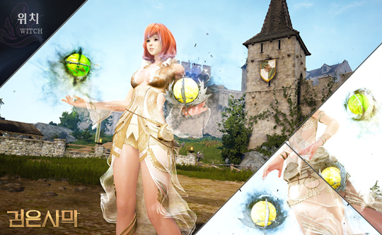 Black Desert Online: BDO Venerable Arsha's Awakening weapon