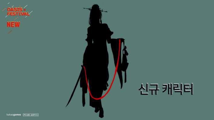 Black Desert Online: From new character Striker to mountable