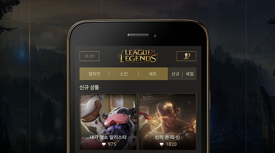 League of Legends: Purchase skins on the go with LoL Mobile