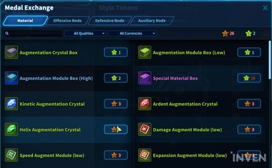 MXM: Upgrade your Masters by exchanging items! Arena reward