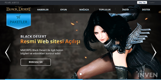 Black Desert Online by Pearl Abyss begins pre-orders in the