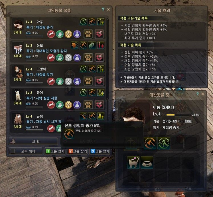 Black Desert Online: Faster Leveling up to 61: Level 56 to