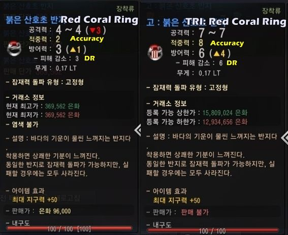coral earrings bdo accuracy evasion and dr numbers revealed in bdo kr 6057