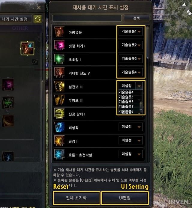Black desert online quick slot skill