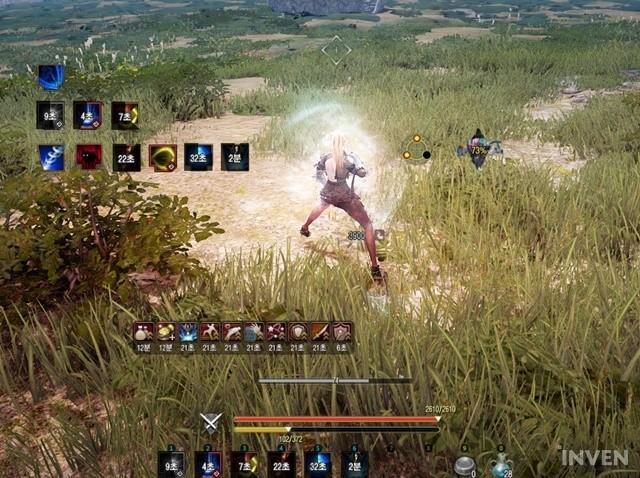 Black Desert Online How To Quick Slot