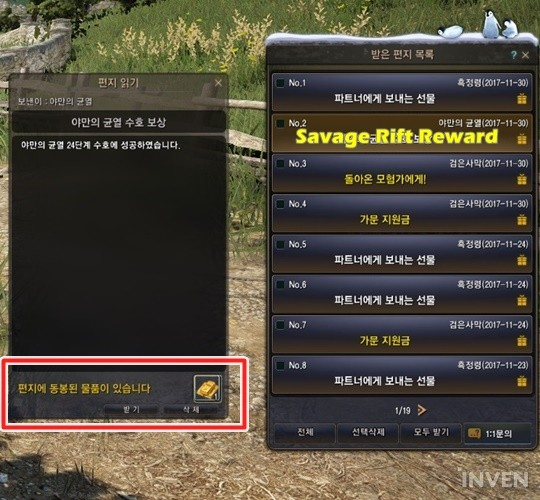 Black Desert Online: New System to report and ban AFK