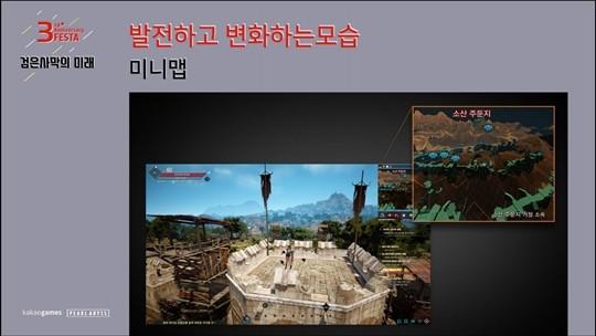 Future plans for Black Desert Online revealed at the Black