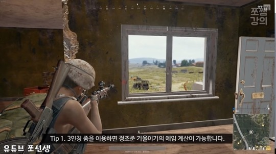 PLAYERUNKNOWN'S BATTLEGROUNDS: The Ultimate Secret to Aiming (for