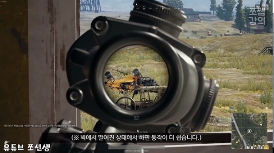 PLAYERUNKNOWN'S BATTLEGROUNDS: The Ultimate Secret to Aiming