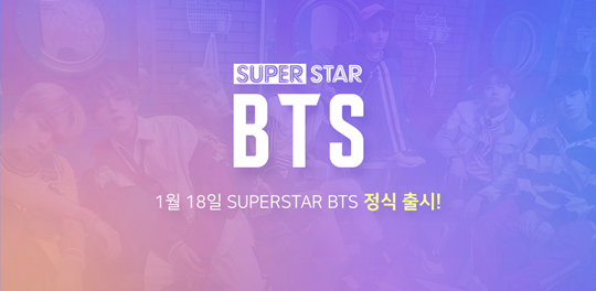 the official bts rhythm game superstar bts released inven global