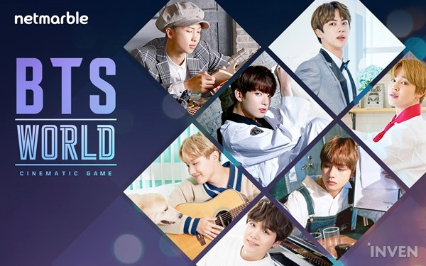 Bts world a realistic cinematic bts game is coming soon btw world a realistic cinematic game made with videos and photos of bts a global idol group has been released for the first time stopboris