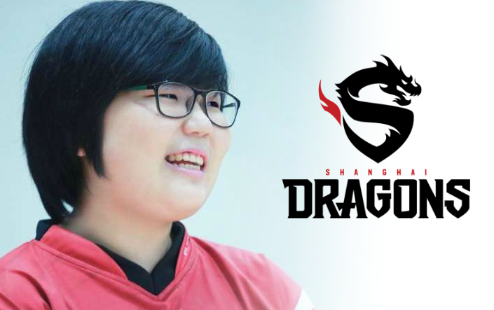 Geguri Will Sign as First Female Player with Dragons