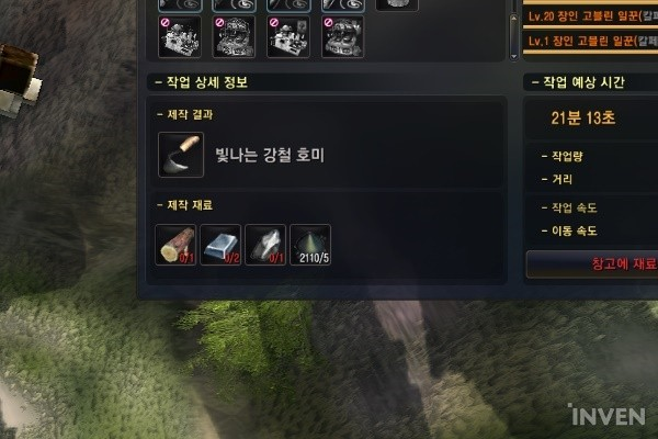 Black Desert Online: Making Millions of Silver with a New