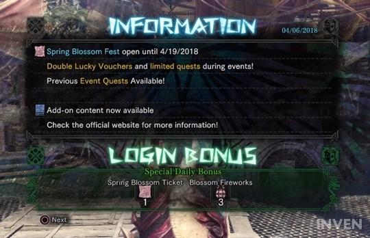 Spring Blossom Fest is now live in Monster Hunter World