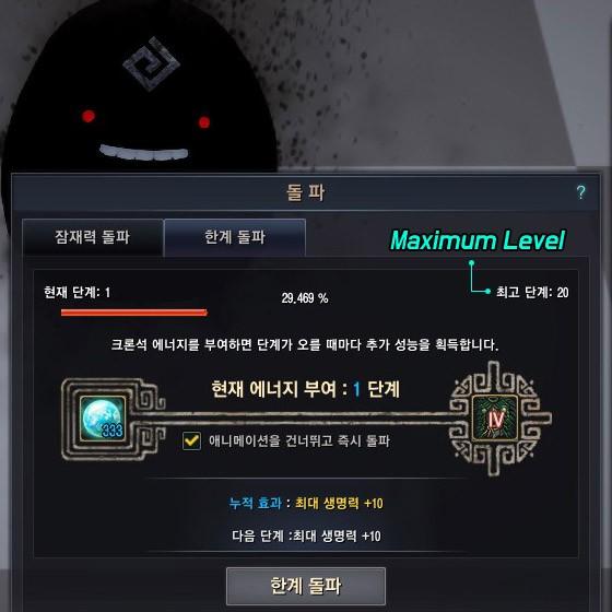 Black Desert Online: 100% Enhancement with Cron Stones? KR