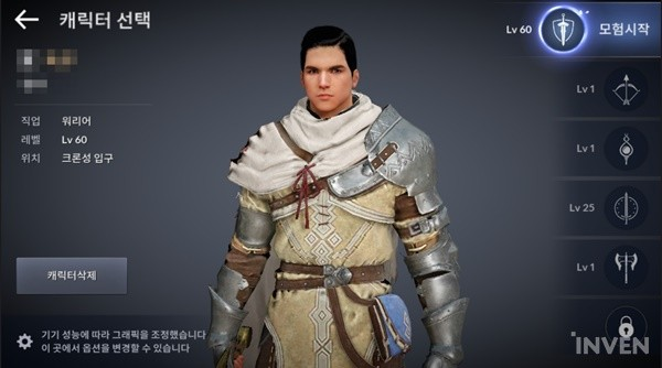 Black Desert Online: Black Desert Mobile Official English Version