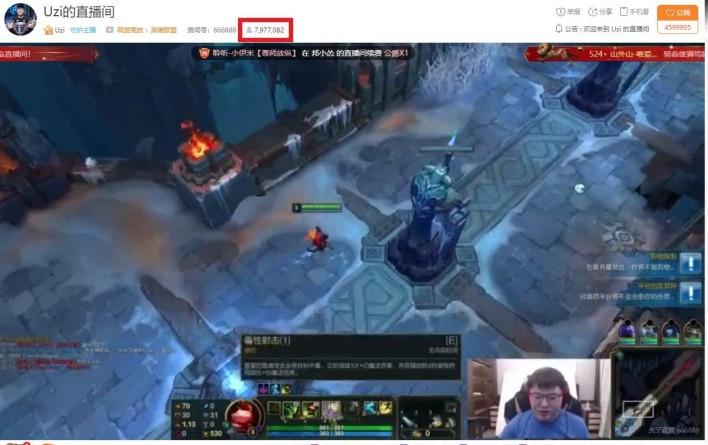 League of Legends: CORRECTION: Uzi's stream did NOT reach