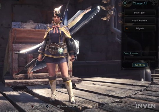 Monster Hunter World Monster Hunter World 3rd Major Update A