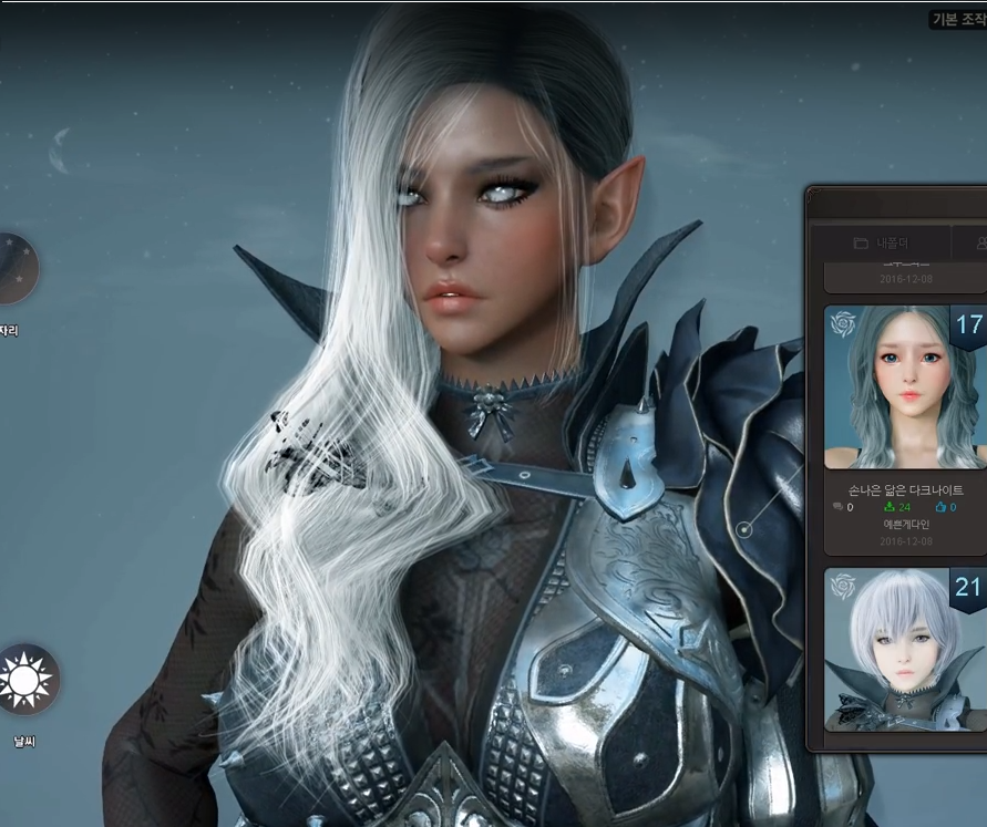black desert online looking for kr template file of this dk pease