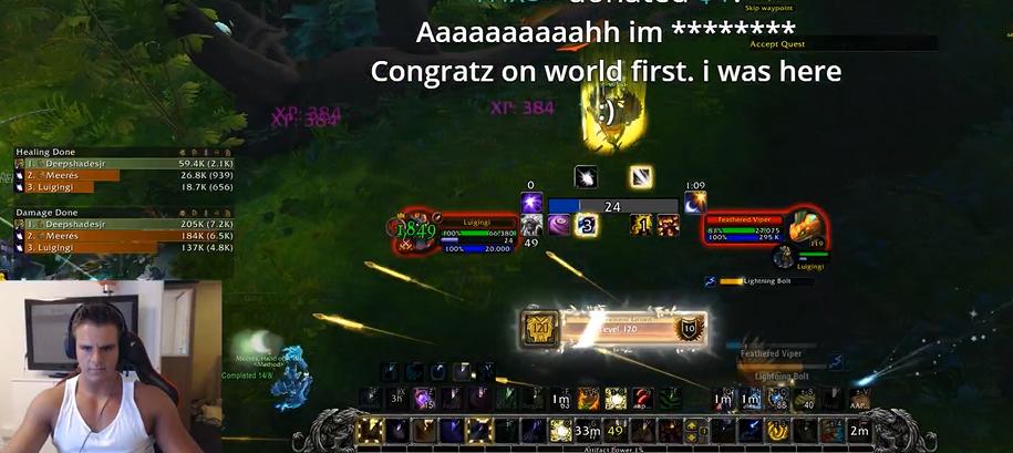 wow guild method