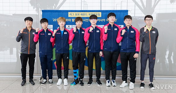 League Of Legends The Korean National Team Of The 2018 Asian Games Assert Their Resolution For The Tournament Inven Global