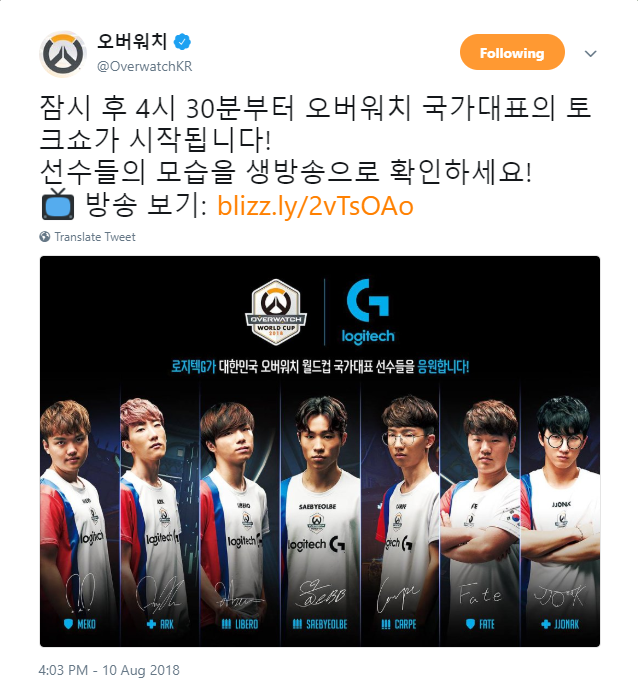 02b3f5948 The battle in Incheon  Overwatch World Cup Group Stages preview ...