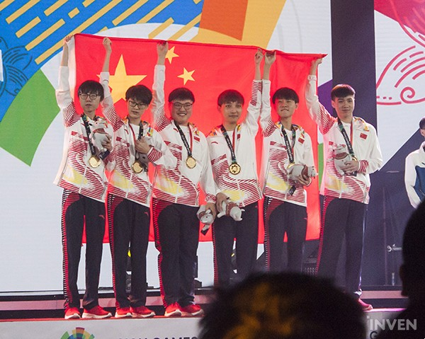 League of Legends: [LoL Asian Games] China Takes the Gold