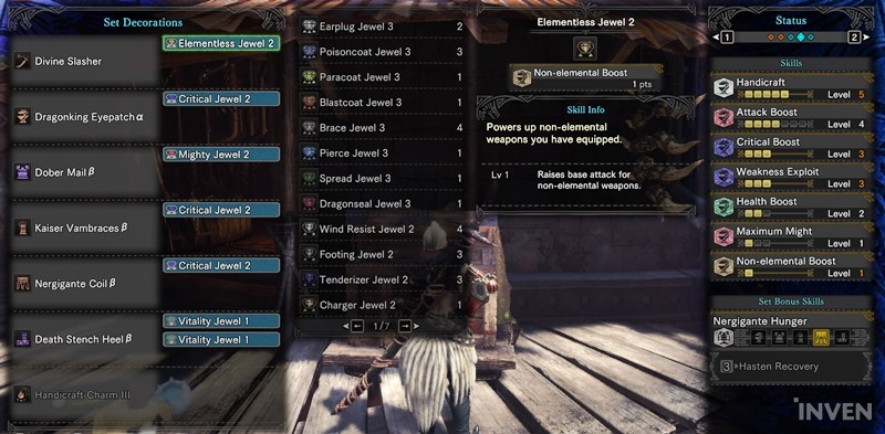 The Most-Used Weapon in the Game! Monster Hunter: World Long