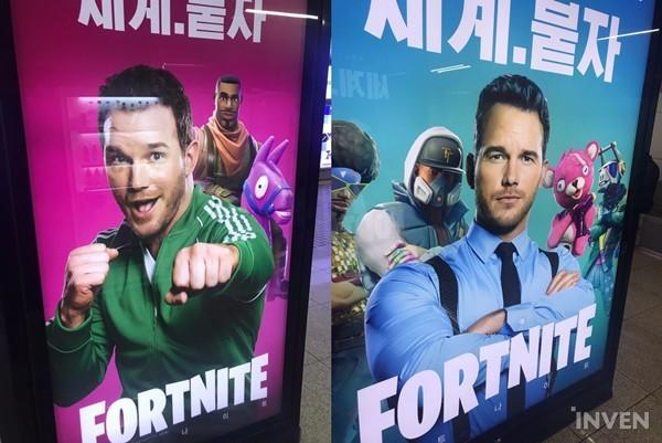 Korea open fortnite