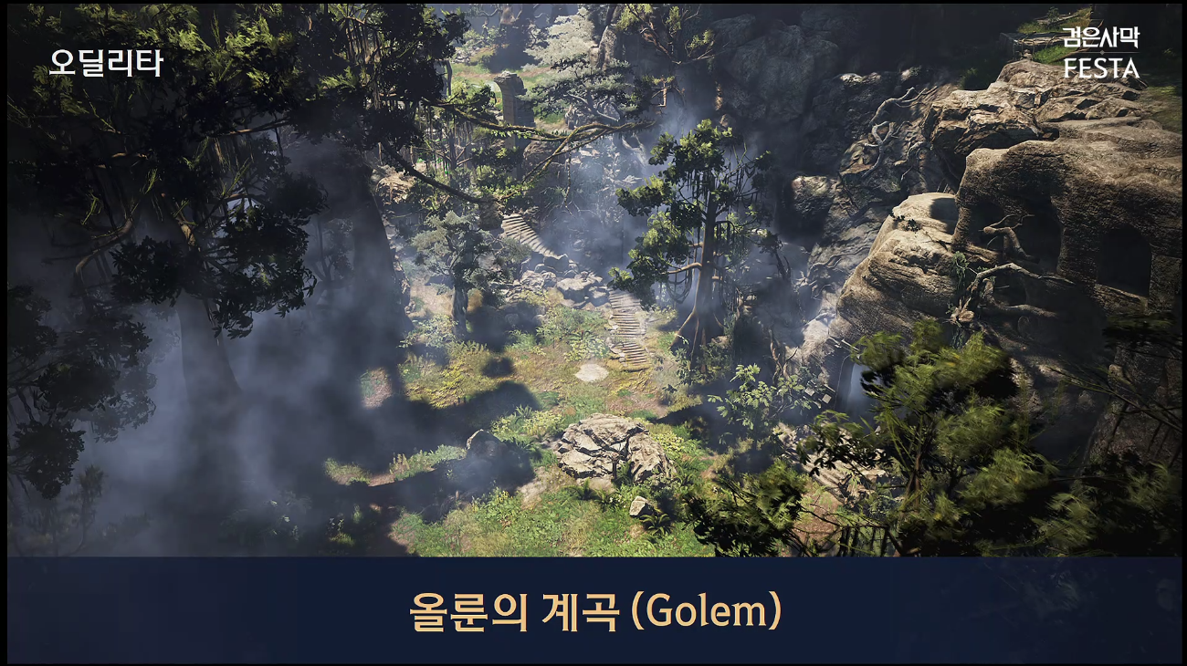 Black Desert Online: New Region and Large Scale PvP in