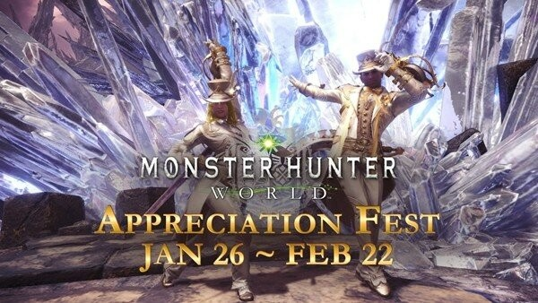 Monster Hunter World Appreciation Fest