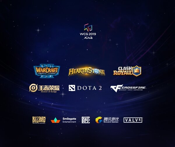 WCG 2019 Xi'an Official Games and Tournament Schedule