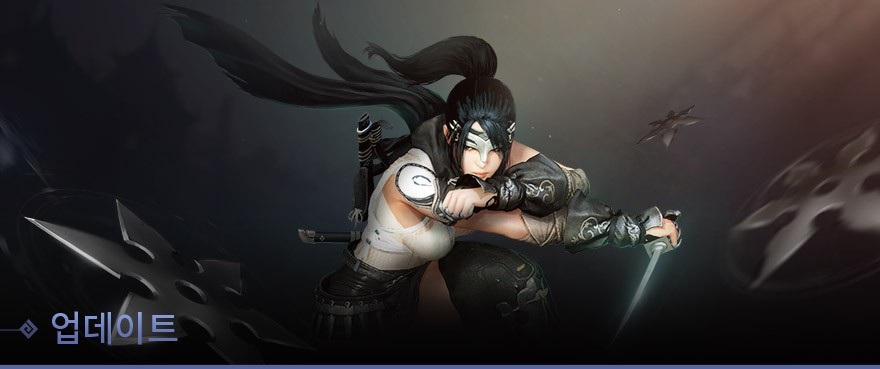 Black Desert Online KR Patch Notes July 3rd: Kunoichi, Cron