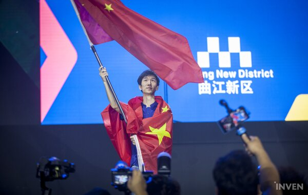 WCG 2019] China becomes Overall Champion with 4 Gold Medals