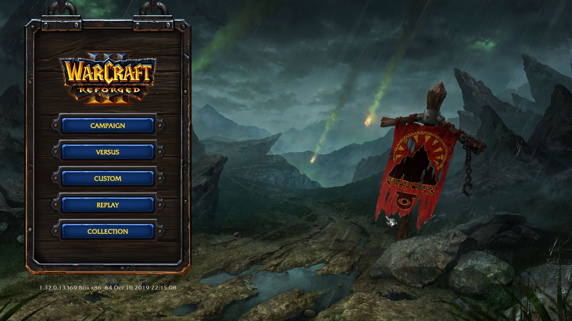 Warcraft 3 reforged news