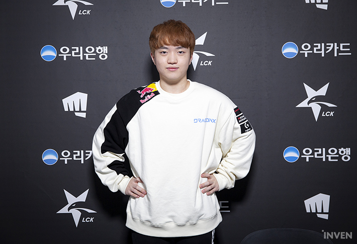"""League of Legends: DRX Keria: """"Deft balanced me out and taught me ..."""