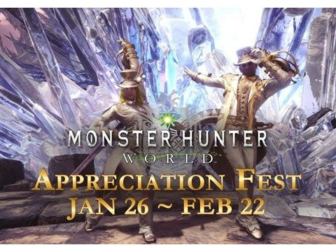 Monster Hunter World: Monster Hunter: World 1 Year Anniversary