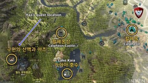 BDO KR Patch Notes Jan 31st - New Content added: War Hero