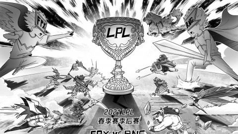 The Western fan's guide to the finals of the 2021 LPL Spring Playoffs