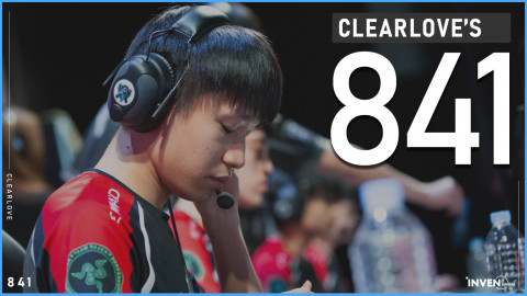 The number you need to know: Clearlove's 841
